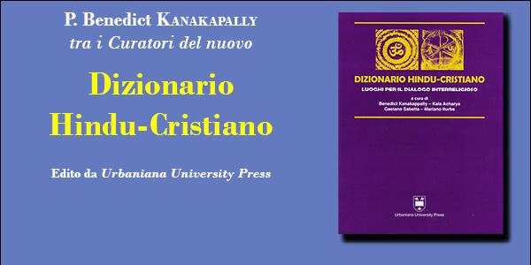 Dizionario Hindu-Cristiano. Luoghi del dialogo interreligioso